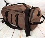 Рюкзак мужской. Дорожный, вместительный рюкзак. Сумка-рюкзак с холста. Качественный рюкзак., фото 7