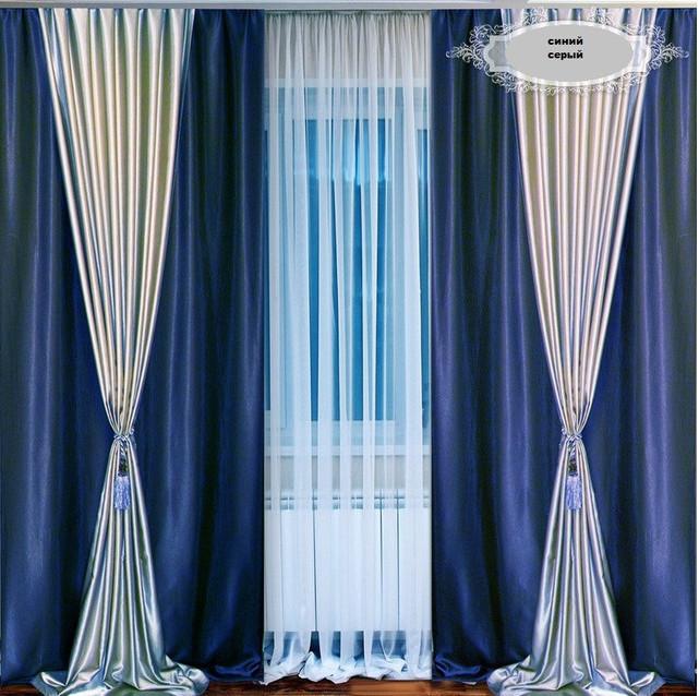 Комплект подвійних штор з Атласу ( 4 шт) Синій + Срібло