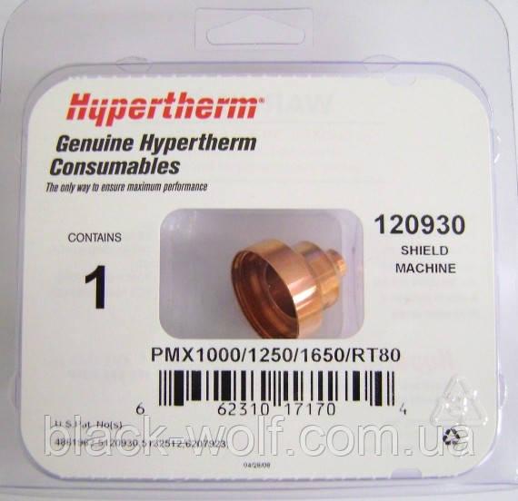 Колпак Hypertherm 1000/1250/1650 оригинал (OEM)