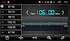 Автомагнитола Sound Box ST-5170 New, фото 3