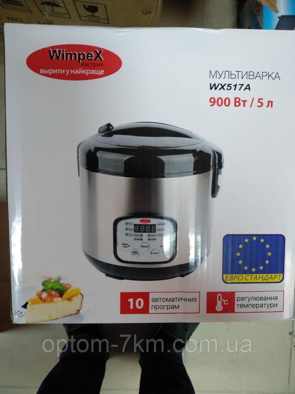Мультиварка 10 Автоматических Режимов Wimpex WX-517A Черный Хром am