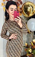 Модное трикотажное платье с принтом, фото 1