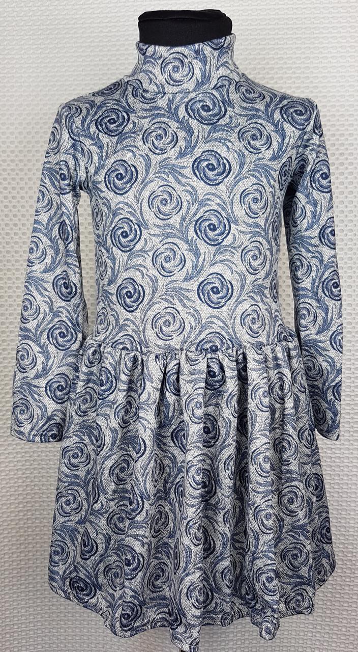 Детское платье Моника   р.104-122