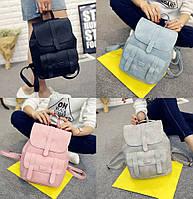 Женский стильный рюкзак Toposhine