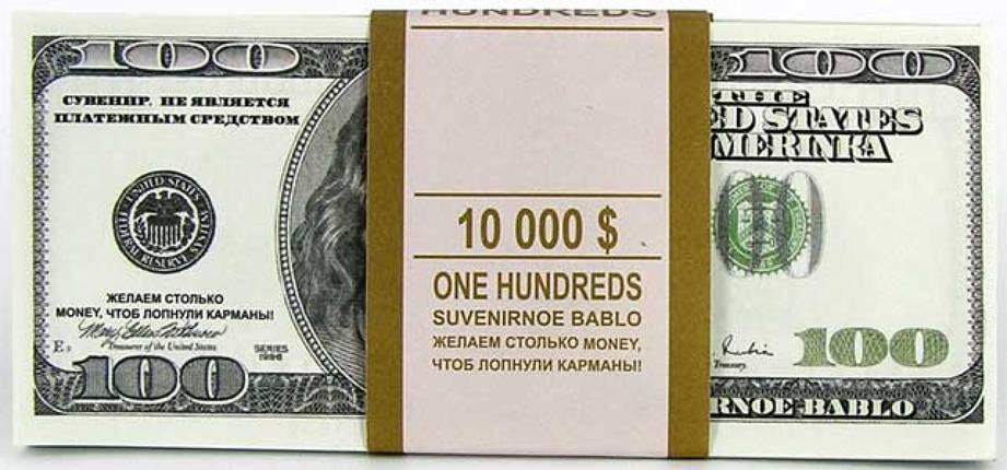 Пачка 100 Баксов подарочная, фото 2