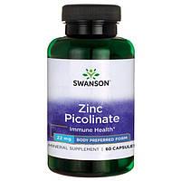 Цинк Picolinate / Zinc Picolinate Body Preferred Form, 22 мг 60 капсул, фото 1
