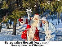 НОВЫЙ 2019 ГОД ВО ЛЬВОВЕ. 29.12.2018.-02.01.2019