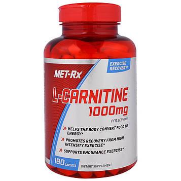 MET-Rx, L-Carnitine, 1000 мг, 180 Каплет