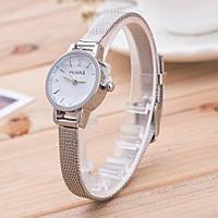 Женские наручные часы Huans 80539, Белый циферблат