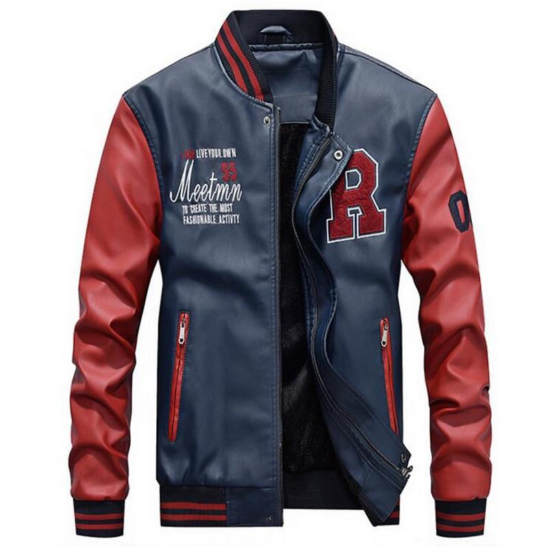 Кожаная мужская куртка! Стильная курта из экокожи (кожзам)! Куртка сине-красная на молнии!