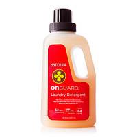 Dōterra On Guard® Laundry Detergent / Средство для стирки «На страже», 947 мл
