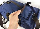 Рюкзак из холста в синем цвете. Качественный рюкзак. Стильный дорожный рюкзак. Лучший выбор!, фото 3