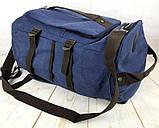 Рюкзак из холста в синем цвете. Качественный рюкзак. Стильный дорожный рюкзак. Лучший выбор!, фото 4