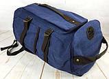 Рюкзак из холста в синем цвете. Качественный рюкзак. Стильный дорожный рюкзак. Лучший выбор!, фото 5