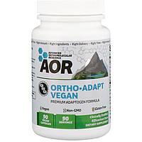 Advanced Orthomolecular Research AOR, Ortho Adapt Vegan, 90 веганских капсул