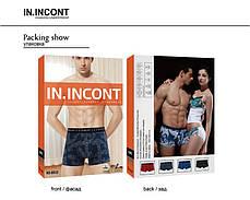 Мужские Боксеры Стрейчевые  Марка «IN.INCONT»  Арт.8010, фото 3