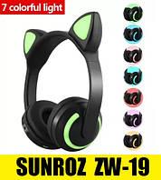 Наушники SUNROZ ZW-19 с кошачьими ушками LED 7 цветов