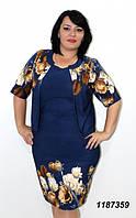 Костюм вечерний батал, костюм женский: платье и пиджак, размеры: 50, 52.