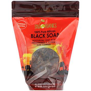 Sky Organics, 100% Pure African Black Soap Block, 16 oz (454 g)