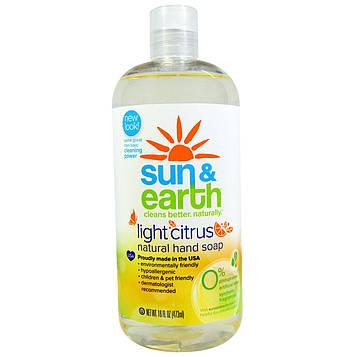 Sun & Earth, Sun & Earth, натуральное мыло для рук, легкий цитрус, 16 жидких унций (473 мл)