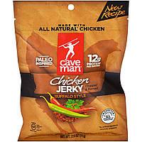 Caveman Foods, вяленая, курица буффало, 2,5 унции (71 г)