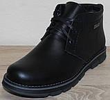 Мужские ботинки зимние кожаные от производителя АН12, фото 4