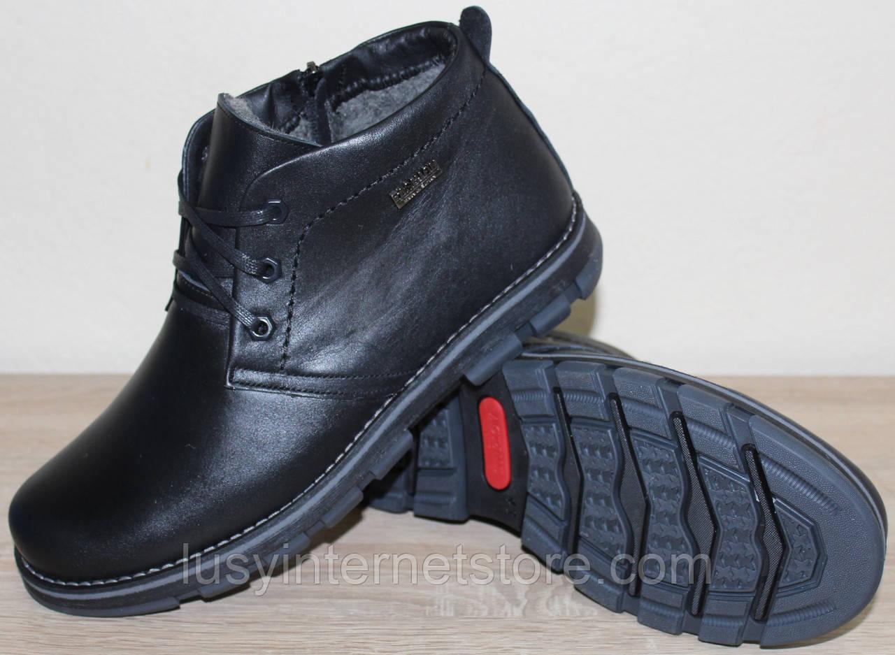 Мужские ботинки зимние кожаные от производителя АН12