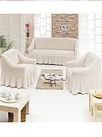 Натяжные чехлы на диван и 2 кресла , Турция с оборкой (Много цветов в наличии)