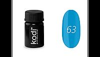 Гель-краска Kodi Professional №63