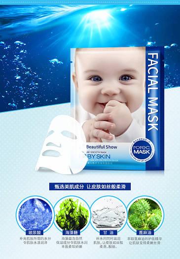 Тканевая маска для лица «BIOAQUA»  Baby Skin 1шт