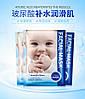 Тканевая маска для лица «BIOAQUA»  Baby Skin 1шт, фото 2