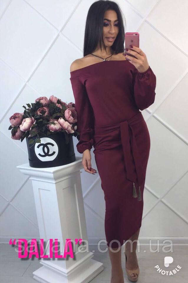 eae0dfd31df Купить Женское трикотажное платье с открытыми плечами в расцветках ...