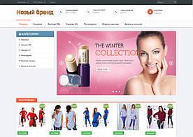 Интернет магазин плюс домен https://платье.com.ua/