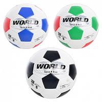 Мяч футбольный  WORLD SOCCER WAR-5, 300-320гр
