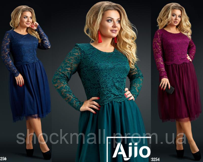 68661e3e7a9a445 Платье с юбкой из фатина большие размеры - Интернет магазин ShockMall в  Киеве