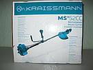 Kraissmann MS 52 CC бензо коса триммер, фото 2