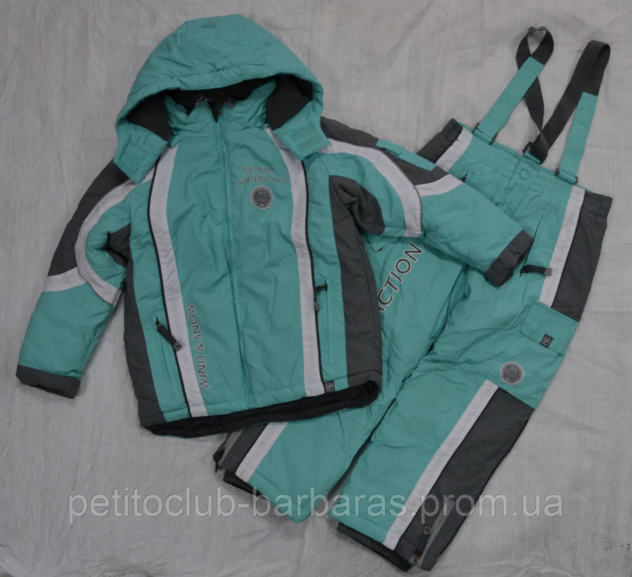 Зимний комплект: куртка и штаны голубой (QuadriFoglio, Польша)