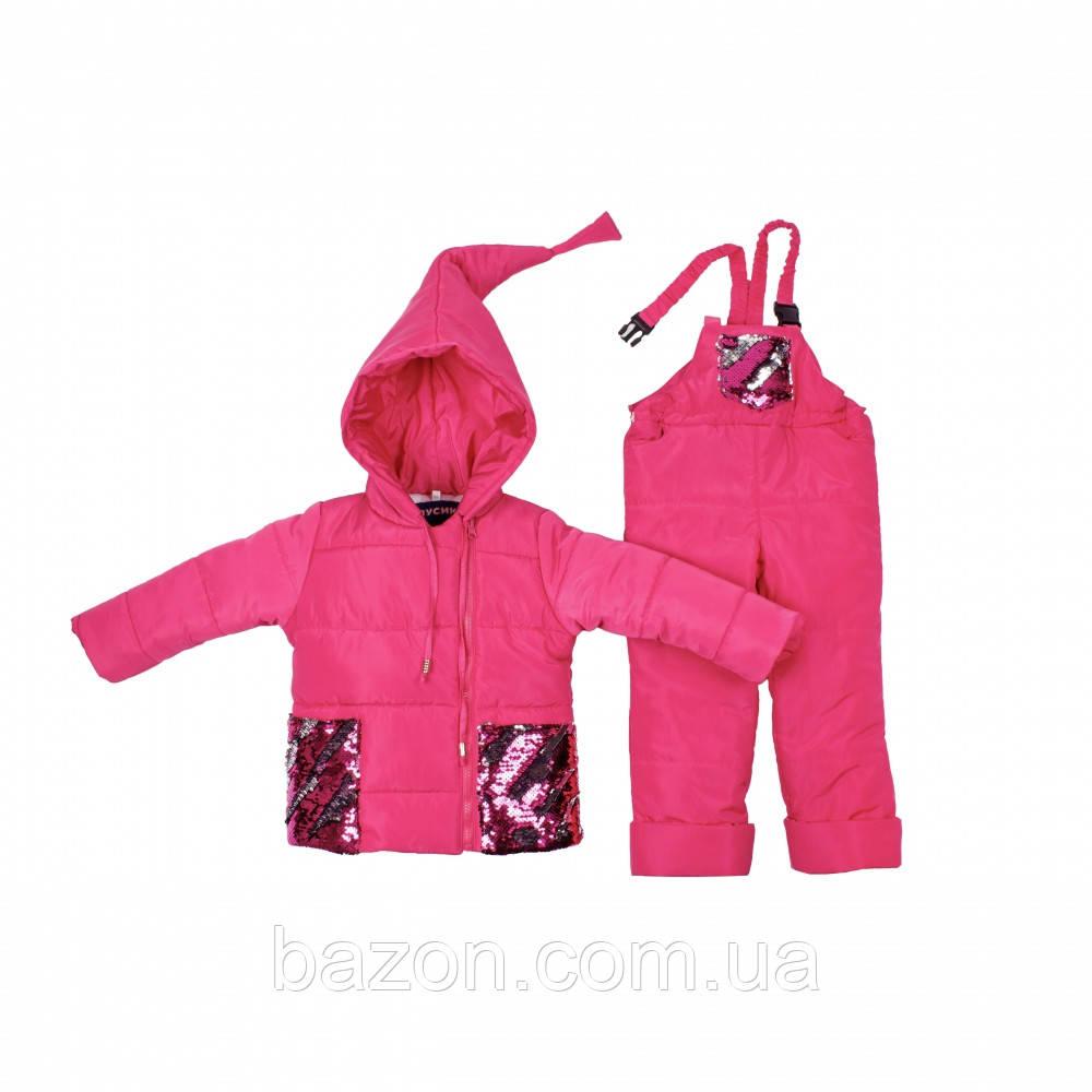 Детский зимний комбинезон Гномик с пайетками 1-2, 2-3,3-4 года малиновый
