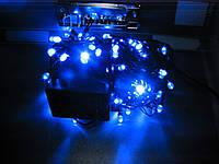 Гирлянда линза 100 LED5mm  на черном проводе, синяя, фото 1