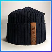 Шапка мужская Calvin Klein Jeans тёмно-синяя вязанная (Кельвин Кляйн Джинс)