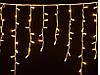 Гирлянда УЛИЧНАЯ  бахрома(сосульки) 100 LED5mm,3 метра 70/60/50 см,на черном проводе.тепло-белая
