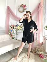 Велюровый женский халат Код МВ-19