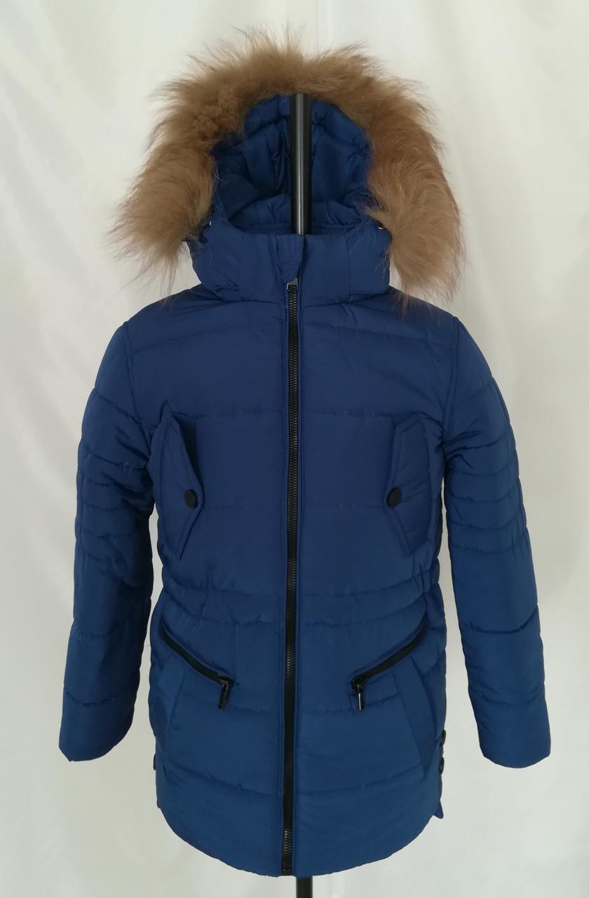 Детская зимняя куртка парка для мальчика  34-38 волна