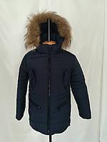 Зимняя куртка парка для мальчиков подростка   34-44 синий