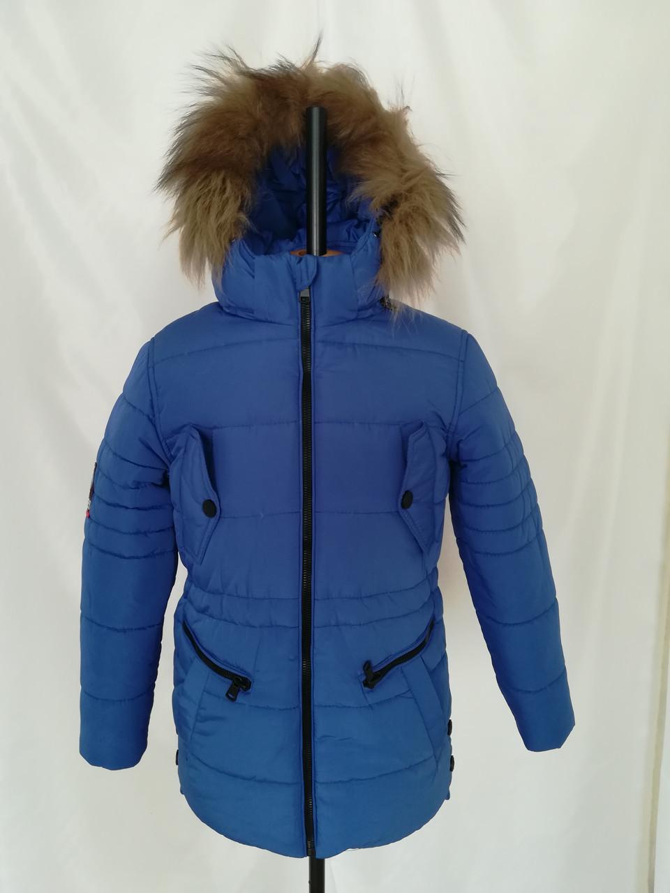 Зимние куртки для мальчиков от производителя  34-44 электрик
