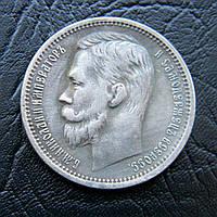 1 рубль 1904 р. Микола 2