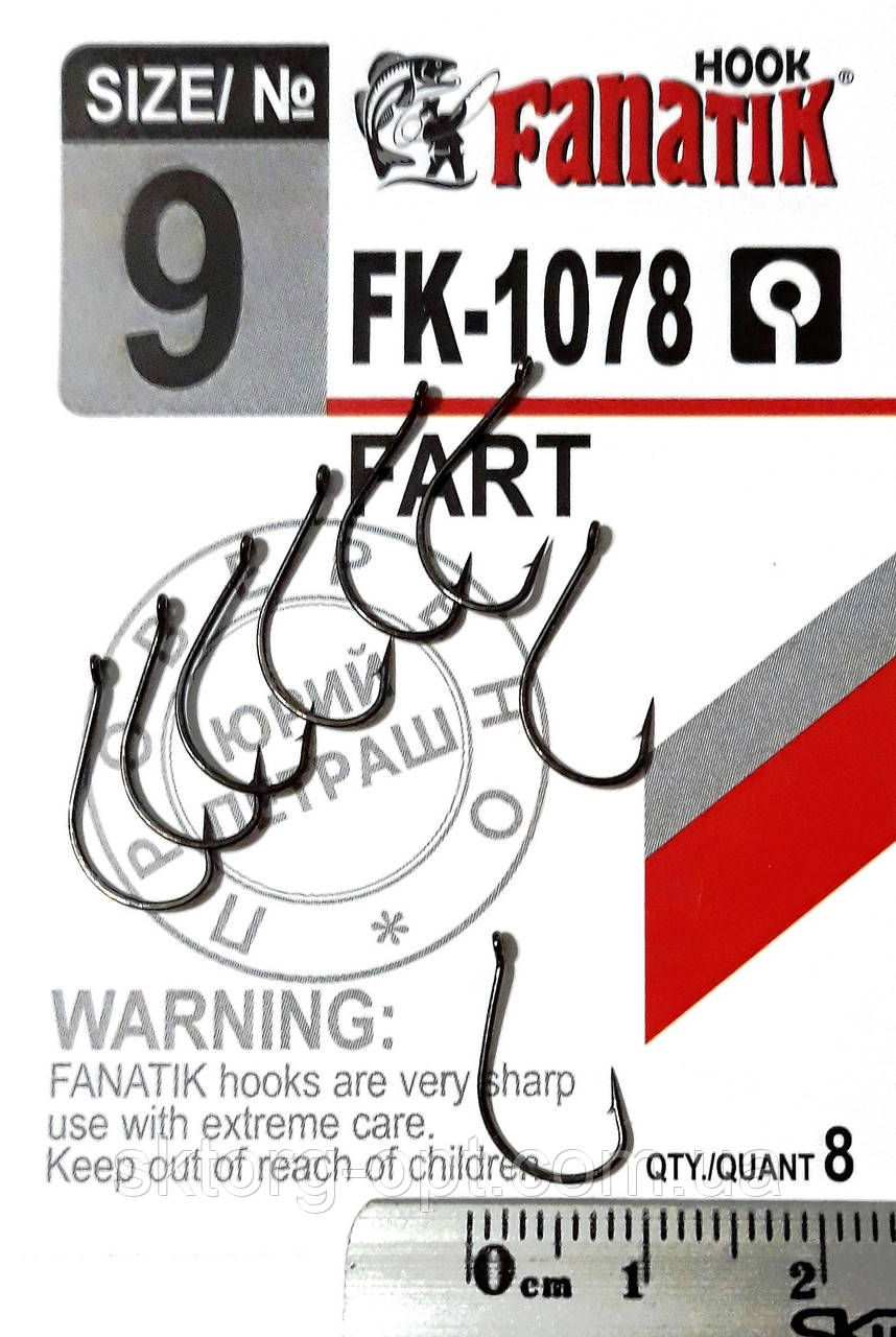Крючок Fanatik FART FK-1078 №9