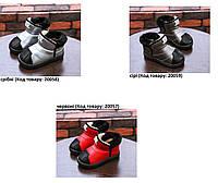 Черевики дитячі зимові з хутром PU-шкіра Baotou Розмір  26-35 32af82e148812