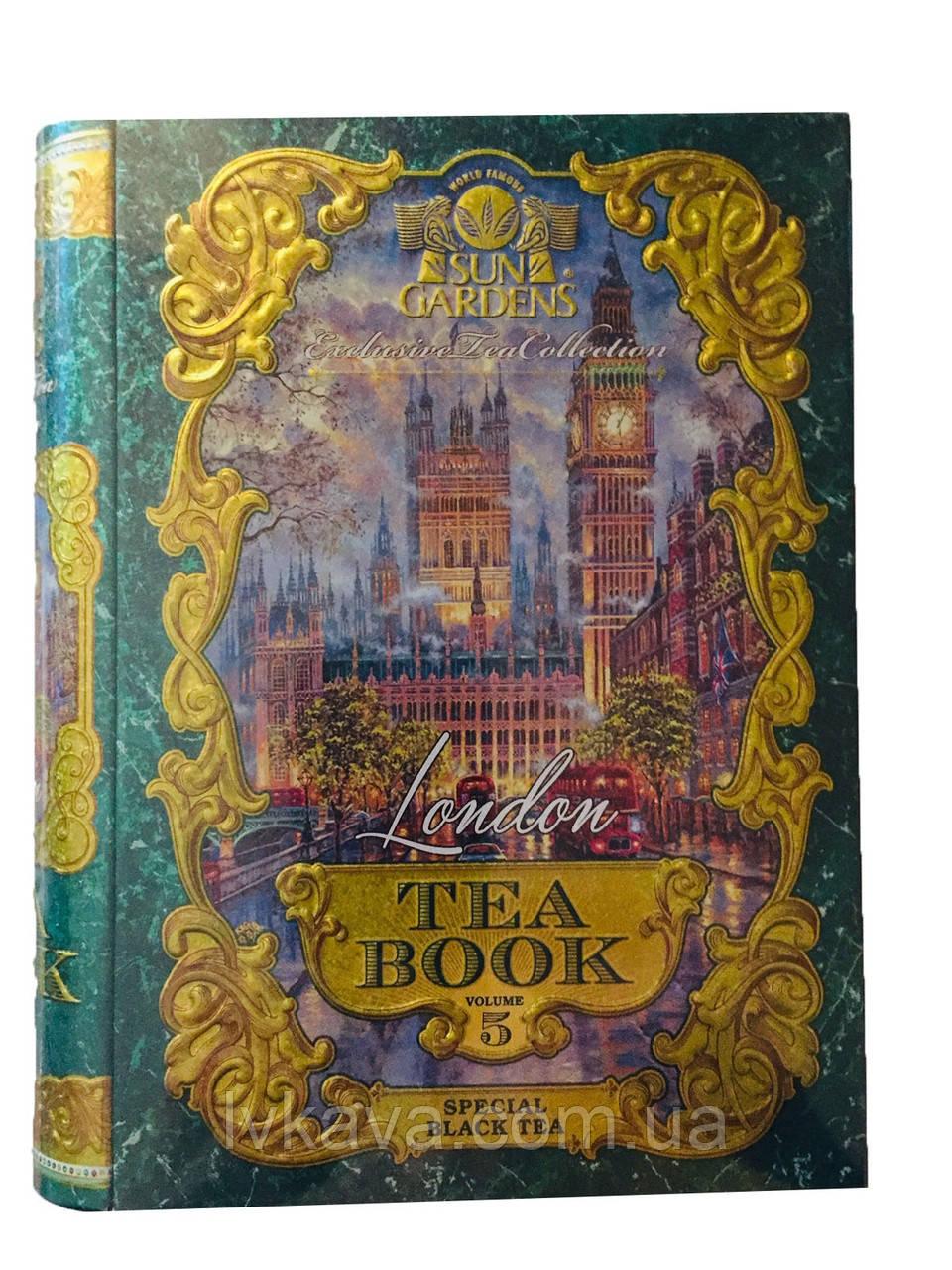 Чай черный London Tea Book, том 5 Sun Gardens,ж\б, 100 гр