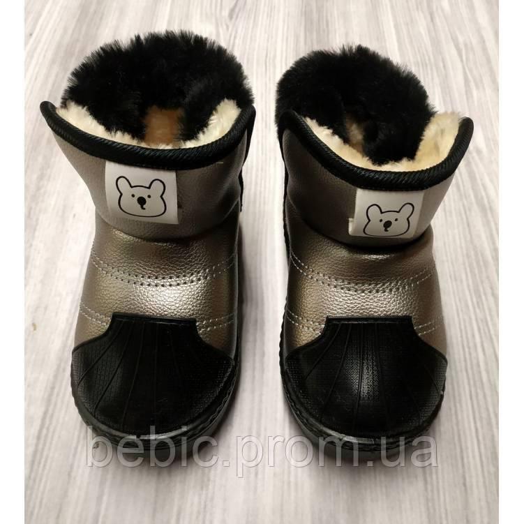 efe5b87598d9e2 Черевики дитячі зимові з хутром PU-шкіра Baotou Розмір: 26-35, цена 350  грн., купить Київ — Prom.ua (ID#388519074)